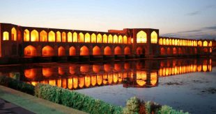کلید سازی اصفهان